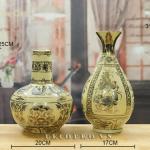 Bình gốm Chu Đậu vẽ vàng